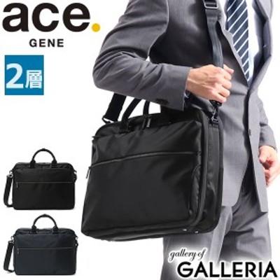 【商品レビューで+5%】【5年保証】エースジーン ビジネスバッグ ace.GENE SLIBRITE スリブライト ブリーフケース 2WAY 62525