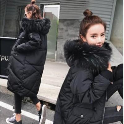 韓国スタイル 秋冬コートジャケット 中綿ジャケット レディースファションアウター ロングタイプ ジャンパー  フード付き 膝下コート