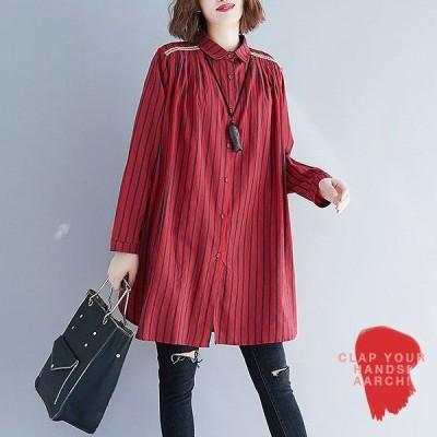 大きいサイズ シャツ レディース ファッション ぽっちゃり おおきいサイズ 対応 チュニック トップス ビッグシルエット オーバーサイズ M L LL 3L 秋冬