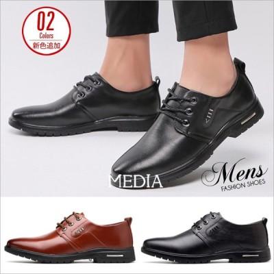 ビジネスシューズ シューズ メンズ カジュアルシューズ 送料無料 ビジネス コンフォート 靴 メン ズ靴 ブーツ ローカット おしゃれ 紳士靴