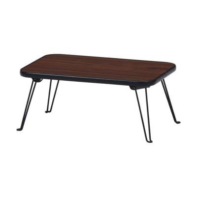 センターテーブル テーブル リビングテーブル ローテーブル 折りたたみテーブル 折りたたみ 幅60cm ブラウン 座卓 ちゃぶ台 机 軽い 軽量 木目調 完成品