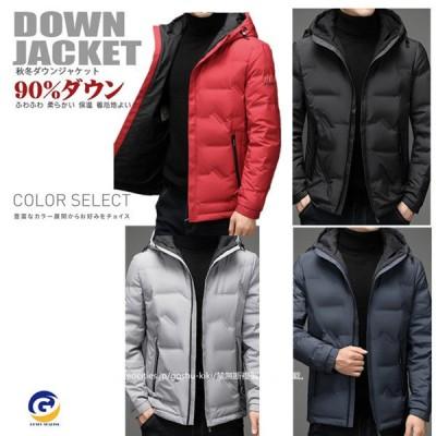 ダウンジャケット メンズ 中綿 ダウンアウター 無地  秋 冬 中綿ジャケットライトダウン アウトドア  暖かい 防寒 軽量