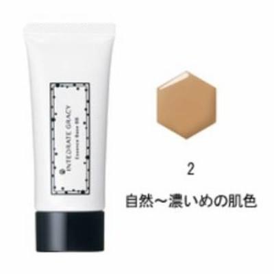 資生堂 インテグレートグレイシィ エッセンスベースBB 2自然~濃いめの肌色(40g)