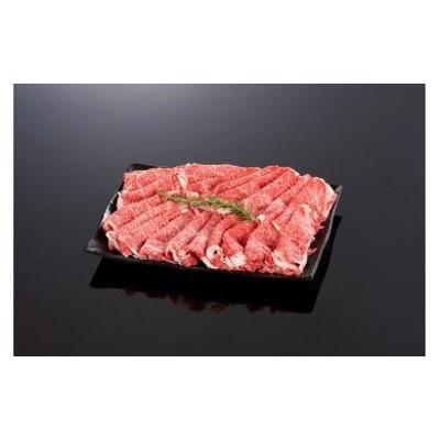 和歌山県産 黒毛和牛「熊野牛」 特選ローススライス(すき焼き用) 1kg 4等級以上
