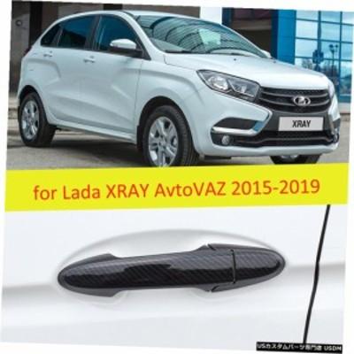 輸入カーパーツ Lada XRAY AvtoVAZ 2015 2016 2017 2018 2019 4 PCSカーボンファイバー