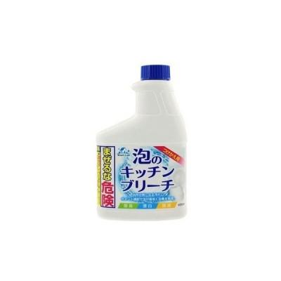 ロケット石鹸 WashLab(ウォッシュラボ) 泡のキッチンブリーチ つけかえ用 400ml (この商品は注文後のキャンセルができません)【関連商品:キッチン泡ハイター】