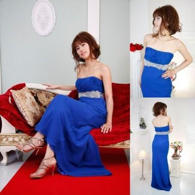 ビジューエンパイアロングドレス ブルー 結婚式 ドレス パーティードレス お呼ばれドレス カラードレス
