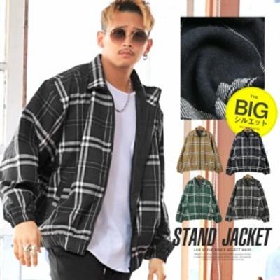 セール SALE スタンドジャケット メンズ ブルゾン チェック トリズラージャケット スタンドネック チェック 総柄 大きいサイズ pm-8910