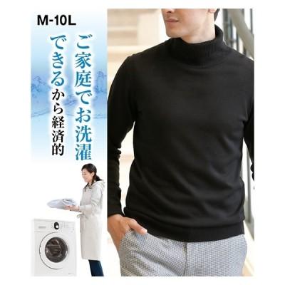セーター ニット メンズ 洗濯機 洗える 薄手 タートルネック 冬 M/L/LL ニッセン nissen