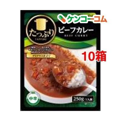 たっぷりビーフカレー 中辛 ( 250g*10袋セット )/ Hachi(ハチ)