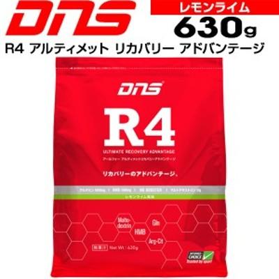DNS(ディーエヌエス) R4 アルティメット リカバリー アドバンテージ 【600g】【即納OK】
