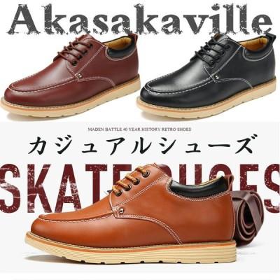 カジュアルシューズ メンズ  シークレットシューズ カジュアルシューズ メンズ 軽量 レースアップシューズ 靴 インヒール 6cmUP シークレット 紳士靴