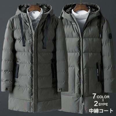 中綿コート メンズ コートアウター ロング丈 フード付き 防寒対策 アウター ハイネック ポケット付き カジュアルアウター 防風 防寒 厚手