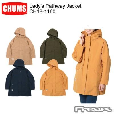 CHUMS チャムス レディース ジャケット  CH18-1160<Lady's Pathway Jacket レディース パスウェイ ジャケット(マウンテンパーカー|アウター)>※取り寄せ品