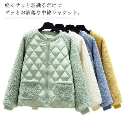 中綿ジャケット アウター ジャケット ジップアップ レディース 無地 もこもこ 防寒 お洒落 韓国ファッション 秋冬物 ゆったり 切り替え 体型カバー
