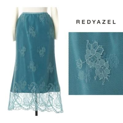 REDYAZEL レディアゼル カラーレーススカート ターコイズ フリーサイズ