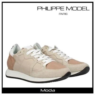 PHILIPPE MODEL PARIS レースアップ スニーカー レディース