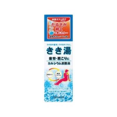 バスクリン きき湯 カルシウム炭酸湯 ボトル 360g