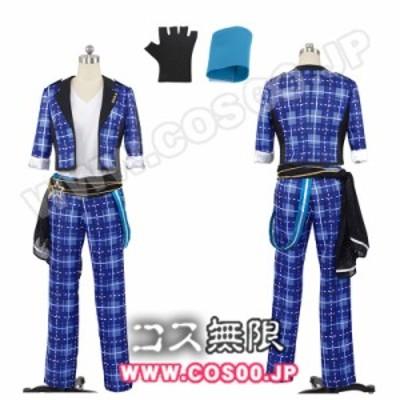 あんさんぶるスターズ!◆Trickstar 氷鷹 北斗◆コスプレ衣装+手袋+腕当て