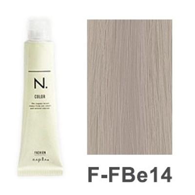 [ F-FBe14 フォギーベージュ ] ナプラ エヌドット カラー ファッション カラー ヘアカラー アッシュ カラーリング 女性用