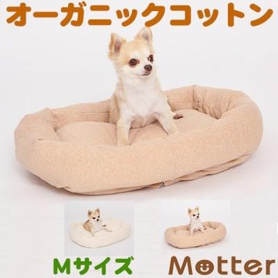 犬 ベッド オーガニックコットン ミニウラ毛スクエア ベッド 中型犬 ペット Mサイズ
