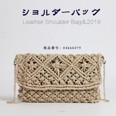 ショルダーバッグ かごバッグ 横型 四角形 肩掛け ボヘミア風 ファスナー 編み 小さめ レディース アッション 夏 20代 30代
