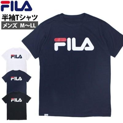 半袖 Tシャツ メンズ フィラ FILA クルーネック 丸首 吸水速乾 UVカット シンプル カットソー 男性 大人
