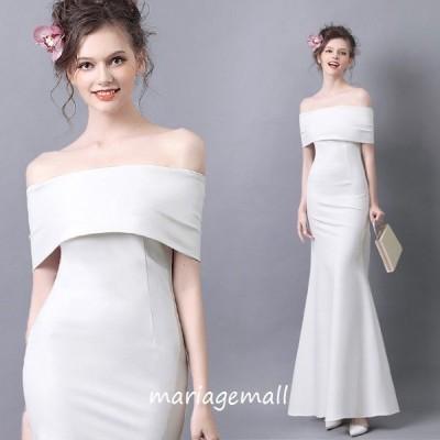 ウェディングドレス 白 マーメイドライン 結婚式 花嫁 ロングドレス 披露宴 二次会 大きいサイズ ブライダル wedding dress