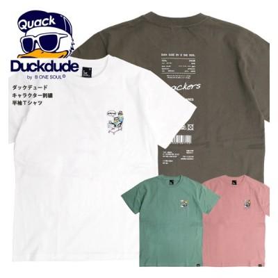 DUCK DUDE Tシャツ ダックデュード 2021SS アヒル レッサーパンダ 刺繍 半袖Tシャツ メンズ バックプリント クルーネック 半袖 トップス TSS-496