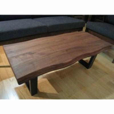 送料無料 REX レックス リビングテーブル センターテーブル 90幅 ウォールナット無垢 カフェテーブル ローテーブル 北欧 おしゃれ かっ