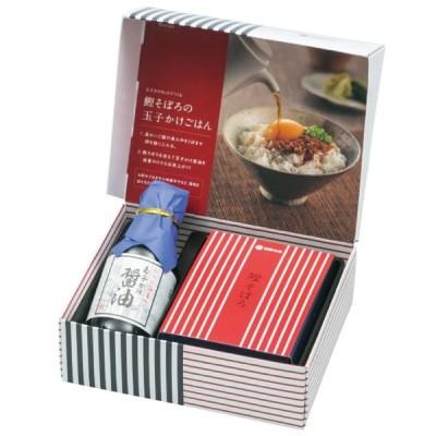 玉子かけ醤油と鰹そぼろセット (TKM-10)