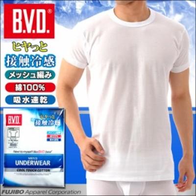 丸首半袖Tシャツ B.V.D.  接触冷感 メッシュ編み 吸水速乾 綿100% メンズ インナーシャツ クールビズ BVD メンズ GR223