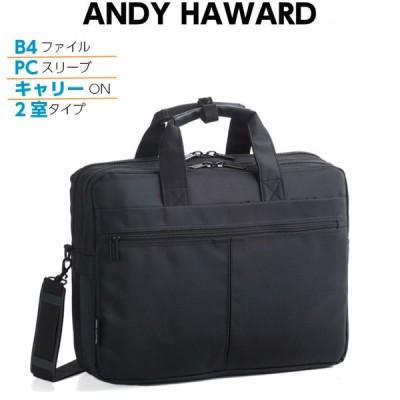 ビジネスバッグ メンズ ナイロン 30代 40代 50代 通勤 バッグ ブラック 黒 無地 ANDY HAWARD MF兼用ビジカジ ショルダーバッグ 26525