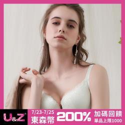 【U&Z】獨佔開運 B-D罩內衣(人氣白)-台灣奧黛莉集團