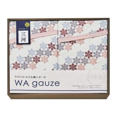 和ガーゼ 三河産やわらか重ね織り(3重ガーゼ毛布2P GK17150 ギフト対応可