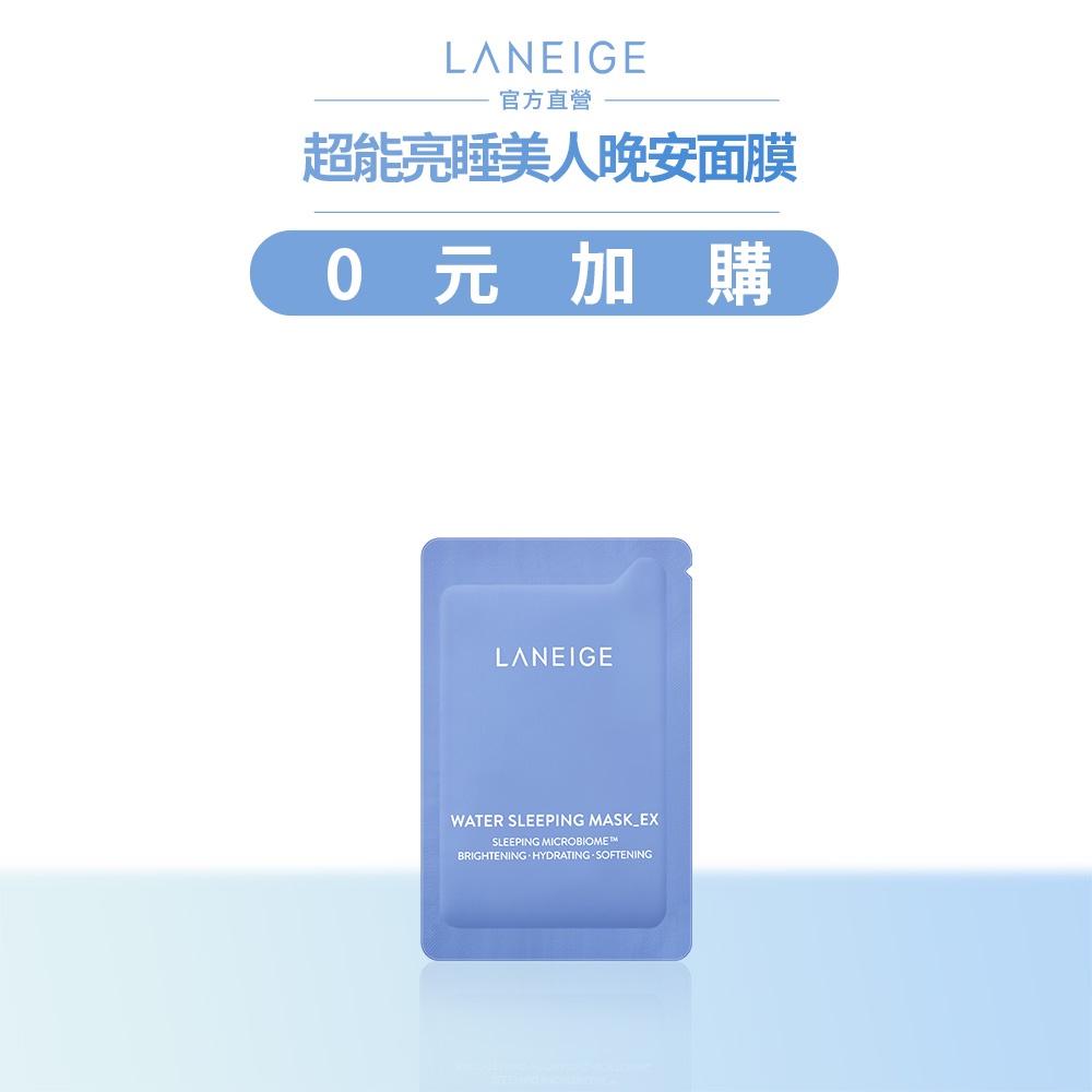 LANEIGE 蘭芝 睡美人香氛水凝膜-保濕淨亮 4ml (0元加購) 官方旗艦店