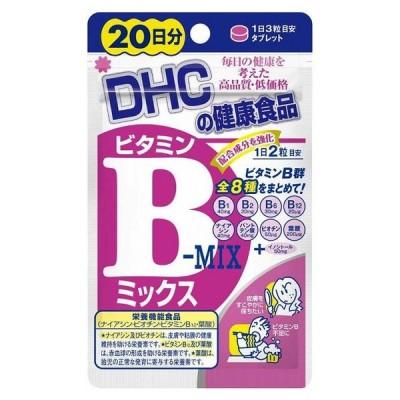 DHC ビタミンBミックス20日 40粒 日本製 サプリメント サプリ 健康食品