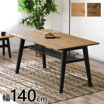 ダイニングテーブル 単品 カウンターテーブル 幅140 高さ72 テーブル パイン無垢 西海岸 天然木 ブラック ホワイト