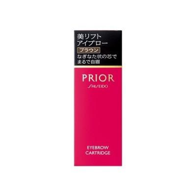資生堂(SHISEIDO) プリオール ポイントメーク 美リフトアイブロー (カートリッジ) ブラウン (0.25g)