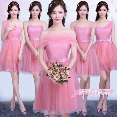 花嫁 二次会 ドレス ウェディングドレス ミニ カラードレス ピンク 刺繍 結婚式 お呼ばれ コンサート 演奏会 音楽会 謝恩会 ワンピース パーティードレス