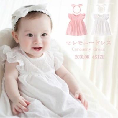 ベビードレス女の子フォーマルワンピース新生児ロンパース結婚式宮参り お姫様 コスチューム シンデレラ
