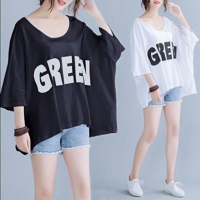春夏新作 ファッション/人気Tシャツ ホワイト/ブラック2色展開
