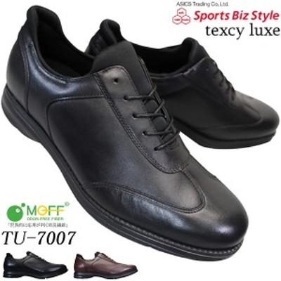 テクシーリュクス texcy luxe TU-7007 ブラック ワイン メンズ ビジネスシューズ ビジネス靴 カジュアルシューズ スリッポン 本革 軽量 3