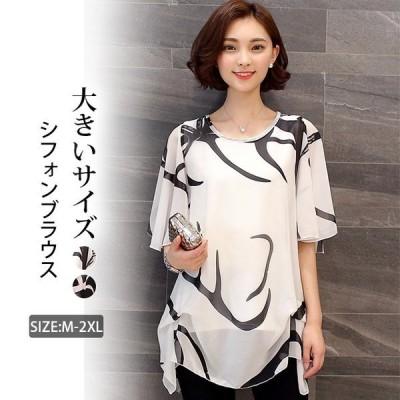 ブラウスレデイース夏tシャツ半袖シフォンシャツフレアゆったりおしゃれ体型カバー大人上品ママコーデ30代40代50代sy1845