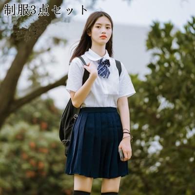 女子高生 JK制服 リボン付き3点セット レディース 制服 大きいサイズ 学生服 セーラー コスプレ衣装 スクール 白シャツ プリーツスカート ミモレスカート XS-5XL