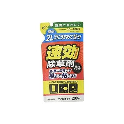 アイリスオーヤマ 除草剤 うすめて使う 速効 200ml