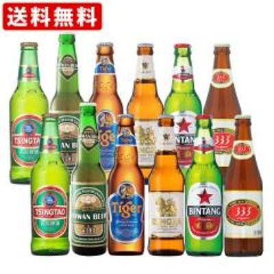 送料無料 海外ビール6種類12本飲み比べセット アジアンカンフービールセット