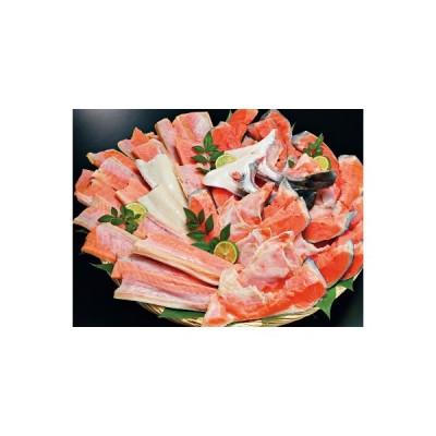 銀鮭 カマ 2.5kg + 白鮭 ハラス2kg 合計 4.5kg セット