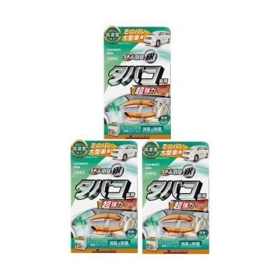 カーメイト 超強力スチーム消臭 銀 タバコ臭用消臭剤 ミニバン/大型車用 3個セット【D244】