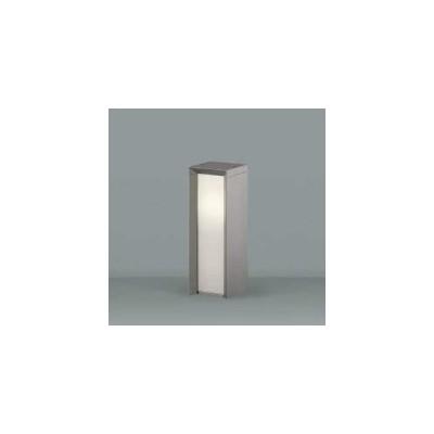 コイズミ照明 LEDガーデンライト 防雨型 両面配光タイプ 高さ350mm 白熱球60W相当 電球色 シルバーメタリック AU42390L